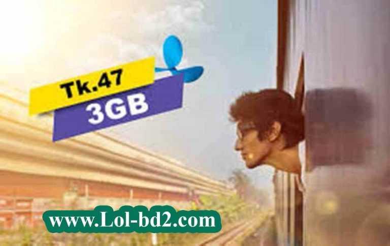 GP 3GB 47Tk offer