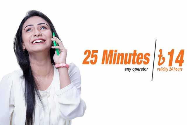 Banglalink 25 Minute 14 Taka offer | Bl Minute Package
