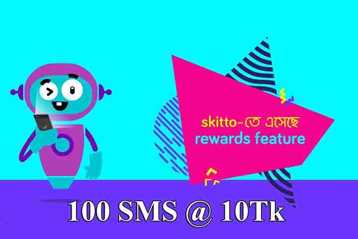 Skitto SMS Pack | 100 SMS @ 10Tk | Latest Offer 2019