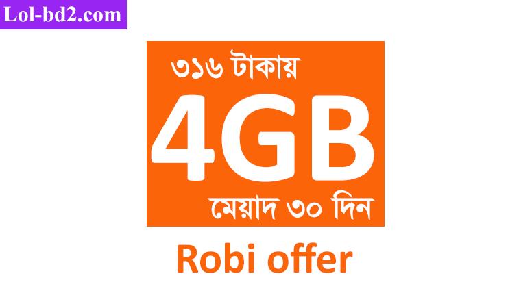 robi 4gb internet offer