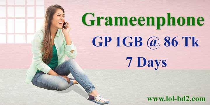 grameenphone image