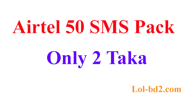 50 SMS offer