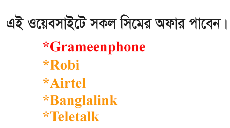 Grameenphone off sim offer