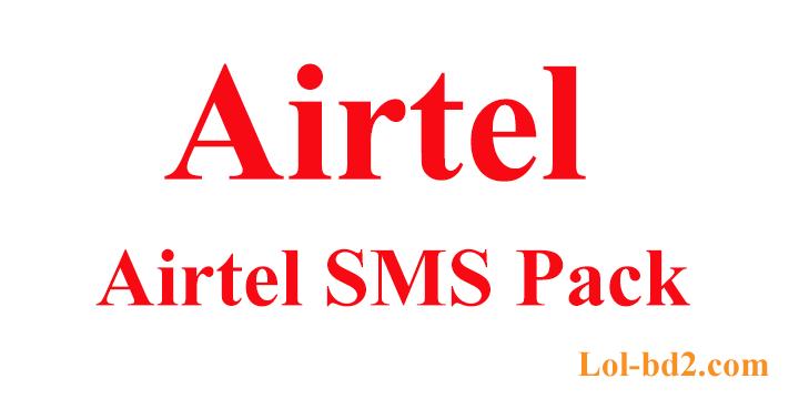 Airtel SMS pack 2019