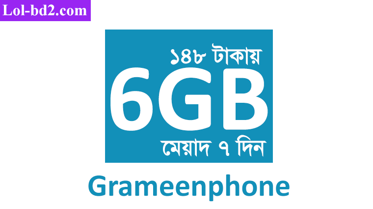 GP 6GB internet offer – GP 6GB internet only 148Tk (7 days)