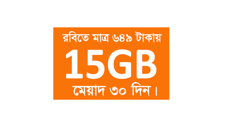 robi 15gb internet offer