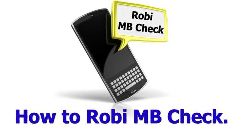 Robi MB Check – You can check MB by dialing USSD Code