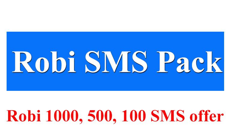 Robi SMS Pack 2019 – 200 SMS 5Tk, 500 SMS 10Tk (Any Operator)