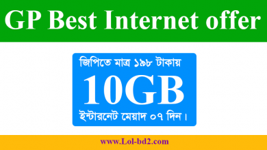 gp 10gb internet offer