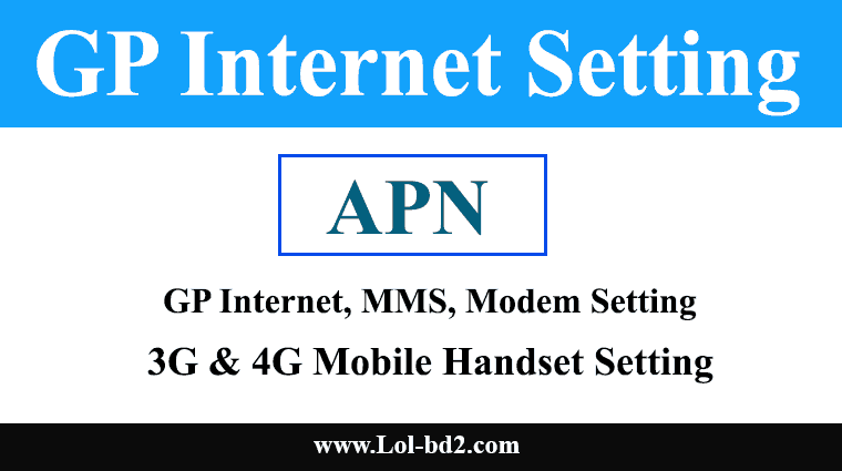 gp internet setting
