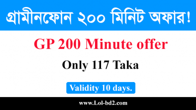 GP 200 Minute offer