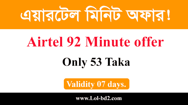 airtel 92 minute offer
