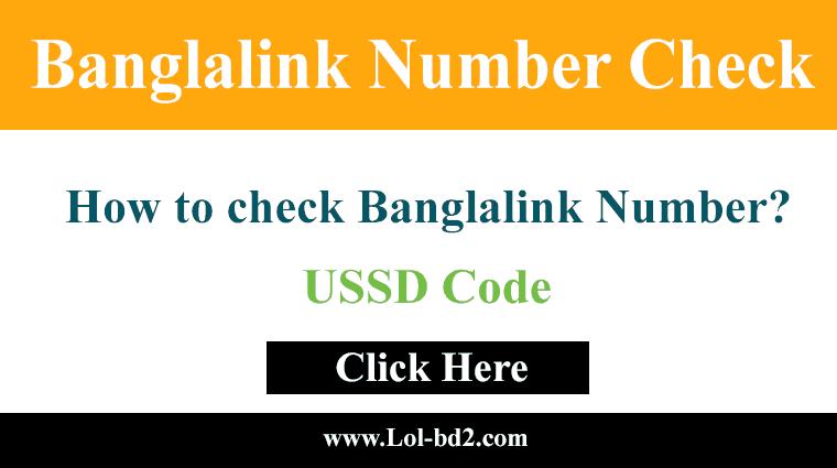banglalink number check
