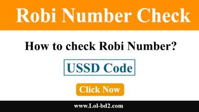robi number check