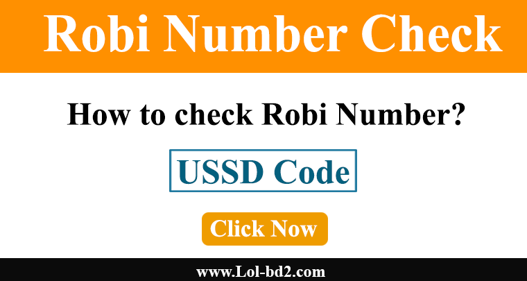 robi number check