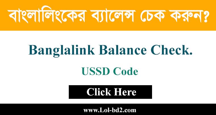 banglalink balance check