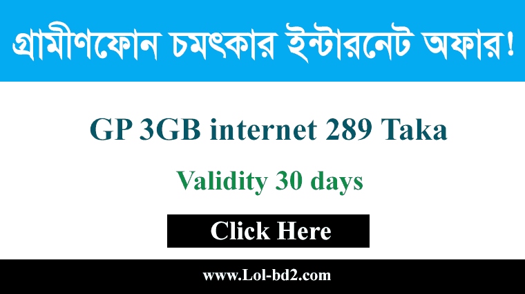 grameenphone 3gb internet offer