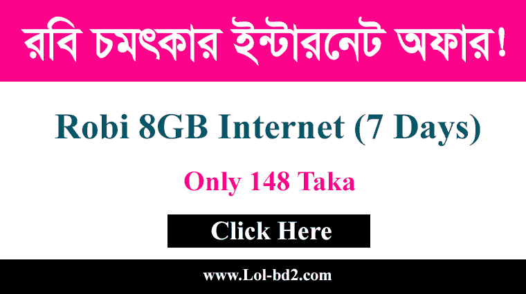 robi 8gb internet offer