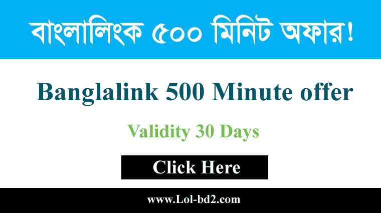 bl 500 minute offer