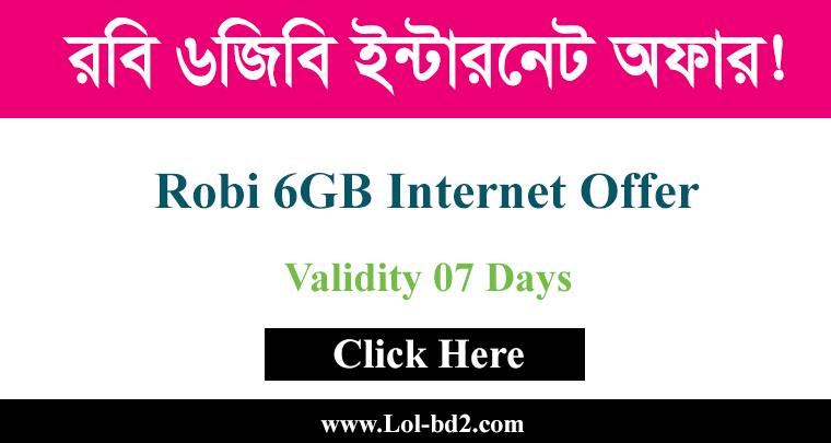 robi 6gb offer