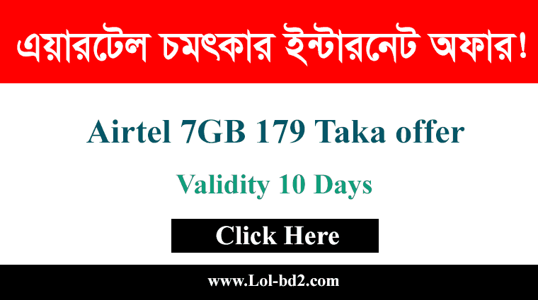 airtel 7gb internet offer