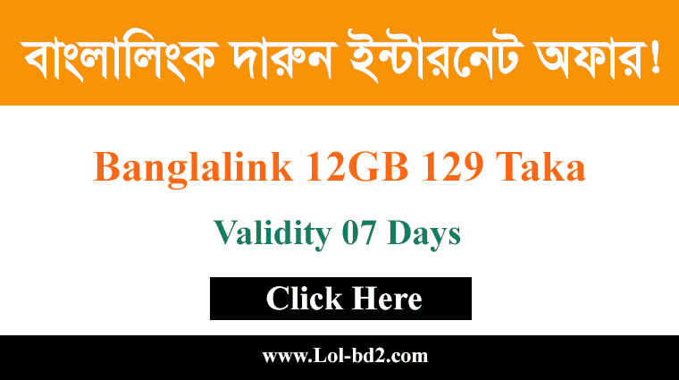 banglalink 12gb offer