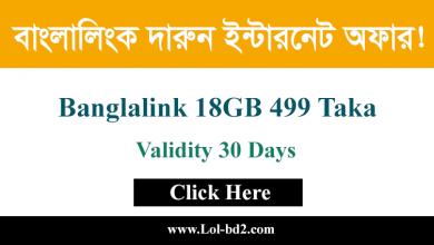 banglalink 18gb 499 taka offer