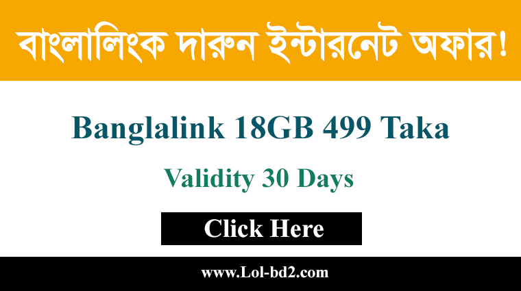 banglalink 18gb 499 taka offer
