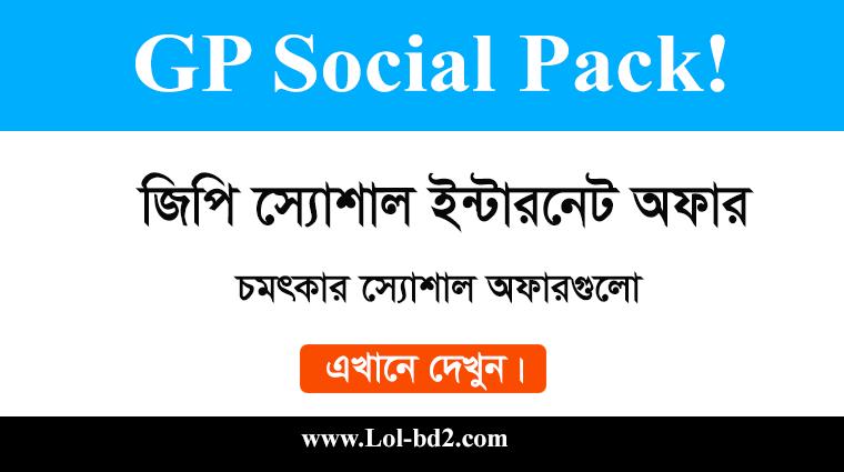 GP Social pack 2021