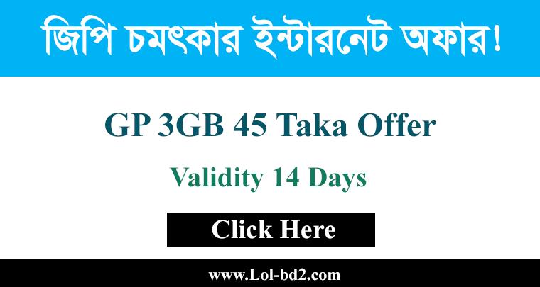 gp 3gb 45 Taka offer