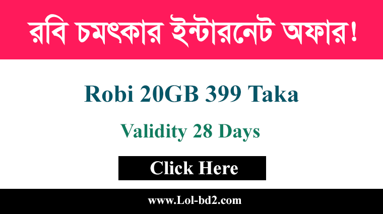 robi 20gb 399 taka offer