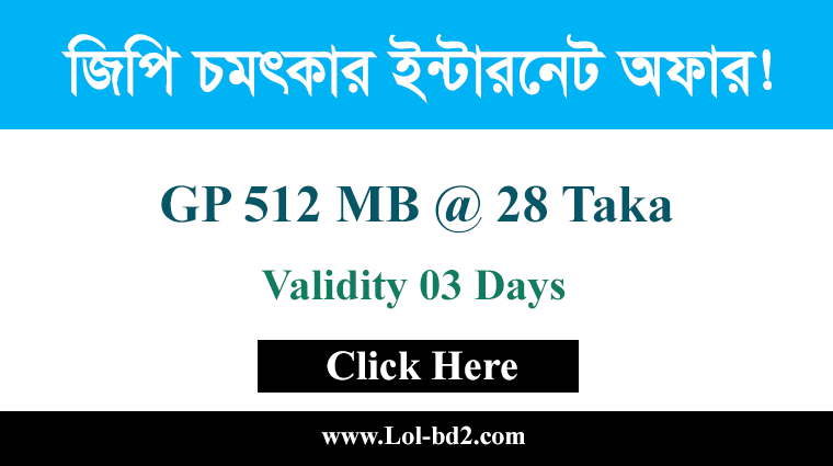 gp 512mb 28 Taka offer
