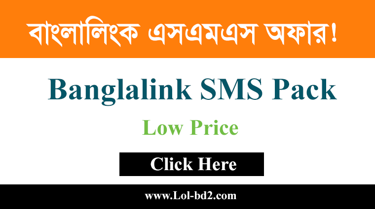 banglalink sms pack 2021