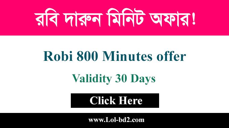 robi-800-minutes-offer