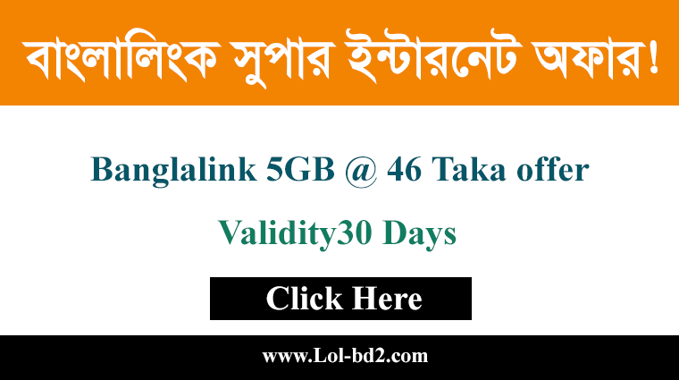 banglalink 5GB 46 Taka offer