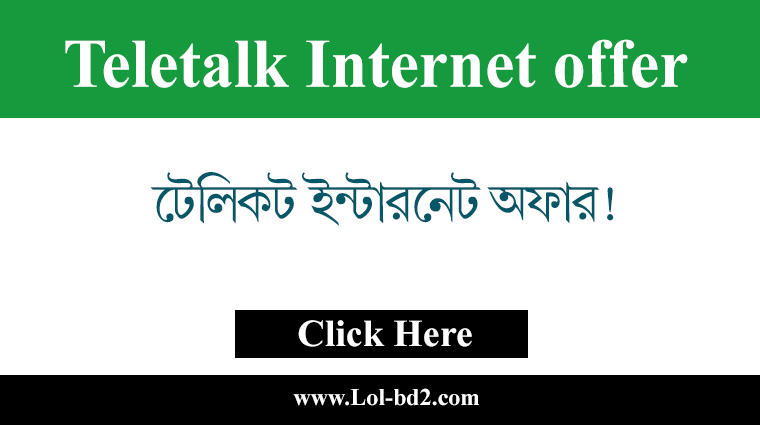 teletalk internet offer 2021