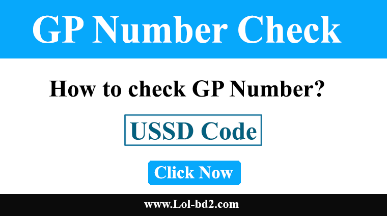 gp number check